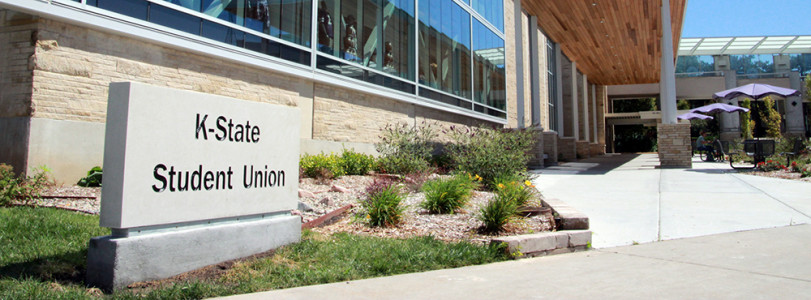 Union south entrance stone sign