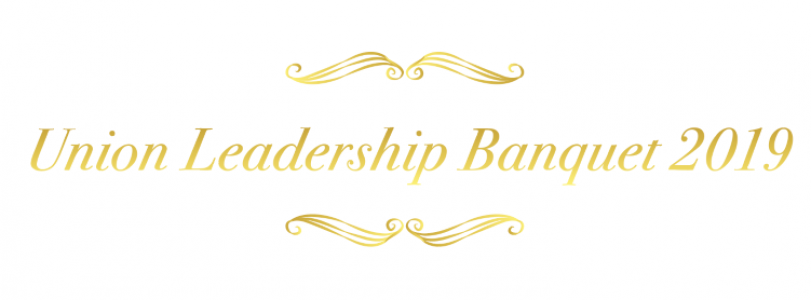 Union Leadership Banquet 2019 in gold text
