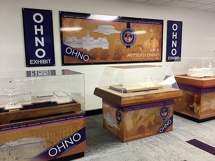Ohno Exhibit